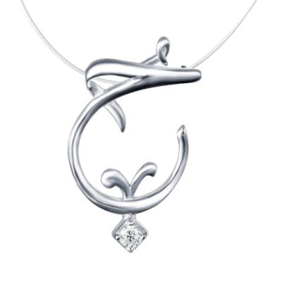 Love Pendant - Silver