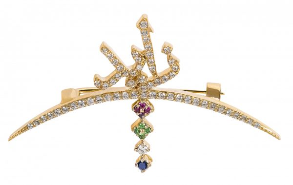 Brooch (Year of Zayed)